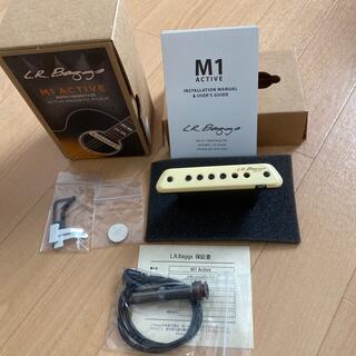 L.R.BAGGS  ギターピックアップ M1ACTIVE(アコースティックギター)