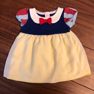 Disney - [子供服] ディズニー「白雪姫」 コスチューム 80cm