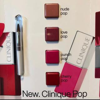 クリニーク(CLINIQUE)のクリニーク リップカラー(口紅)