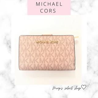 マイケルコース(Michael Kors)の【再入荷商品☆】マイケルコース の折財布☆大人気のピンク色!新品 SALE中❣️(財布)
