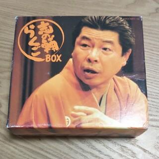志の輔らくごBOX 志の輔 CD(演芸/落語)