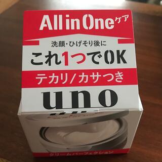 シセイドウ(SHISEIDO (資生堂))のuno 資生堂 ウーノ クリームパーフェクション(90g)オールインワン(オールインワン化粧品)