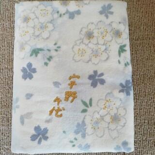 ウノチヨ(宇野千代)の新品未使用☆バスタオル1枚(タオル/バス用品)
