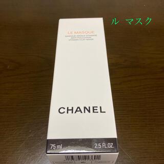 シャネル(CHANEL)のCHANEL ル マスク(パック/フェイスマスク)