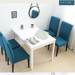チェアカバー&椅子カバー 2枚セット ブルー(その他)