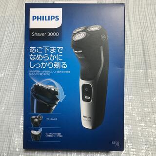 フィリップス(PHILIPS)のフィリップス シェーバー3000シリーズ S3132/51(メンズシェーバー)