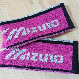 ミズノ(MIZUNO)のMIZUNO ミズノ タオル フェイスタオル 2枚組 ピンク      (タオル/バス用品)