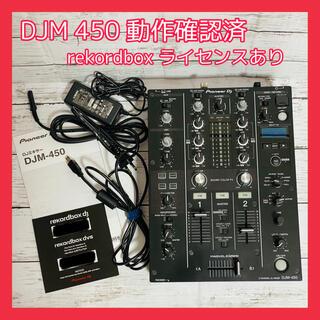 Pioneer - 美品 Pioneer DJM-450 DJミキサー 動作確認済 2ch