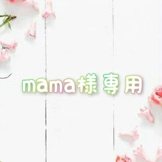 mama様専用(CD/DVD収納)