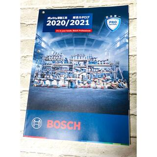 ボッシュ(BOSCH)の【新品】BOSCH 2021年 電動工具 カタログ 最新版 Pro(その他)