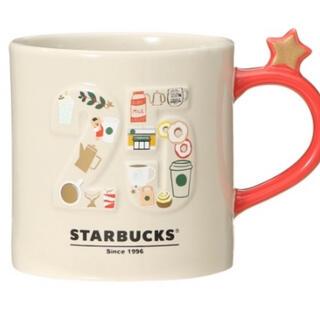 スターバックスコーヒー(Starbucks Coffee)のスターバックス 25周年記念 マグカップ 355ml(マグカップ)