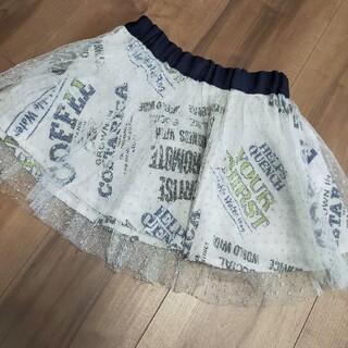 エフオーキッズ(F.O.KIDS)のFOキッズ110シフォンスカート新品同様美品春夏服ユニクロGUエイチアンドエム(スカート)