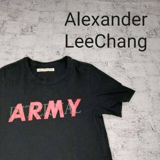 アレキサンダーリーチャン(AlexanderLeeChang)のAlexanderLeeChang アレキサンダーリーチャン 半袖Tシャツ(Tシャツ/カットソー(半袖/袖なし))