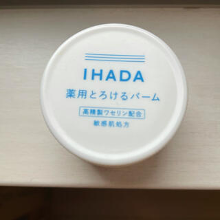 シセイドウ(SHISEIDO (資生堂))のイハダ 薬用とろけるバーム  20g(フェイスクリーム)