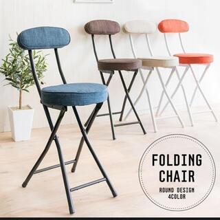 折りたたみチェア 椅子(折り畳みイス)