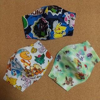 インナーマスク3枚   子供  ハンドメイド(外出用品)