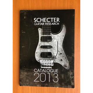 イーエスピー(ESP)のシェクター 2013年度版カタログ(エレキギター)