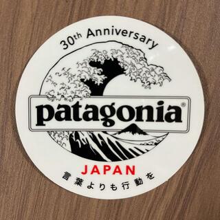 パタゴニア(patagonia)のPatagonia🐟30周年記念ステッカー(ステッカー(シール))