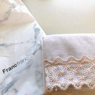 Francfranc - フランフラン Francfranc 未使用 新品 モダン レース ハンカチタオル