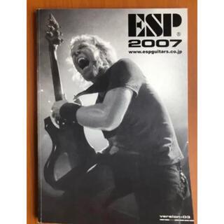 イーエスピー(ESP)のESP 2007年度版のカタログ(エレキギター)