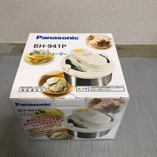 Panasonic - パナソニック コードレスアイスクリーム BH-941P