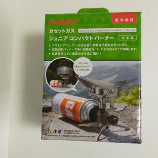 イワタニ(Iwatani)の【新品未使用】CB-JCB イワタニ ジュニアコンパクトバーナー(調理器具)