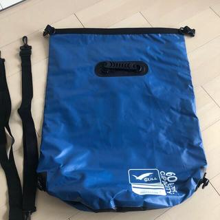 ガル(GULL)のGULL  WATER PROTECT BAG(マリン/スイミング)