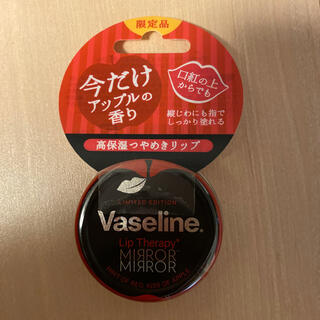 ユニリーバ(Unilever)のヴァセリン リップ モイストシャイン アップル(リップケア/リップクリーム)