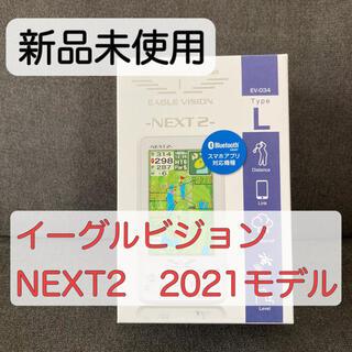 アサヒゴルフ(朝日ゴルフ)の【新品未使用】イーグルビジョン ネクスト2 2021モデル(その他)
