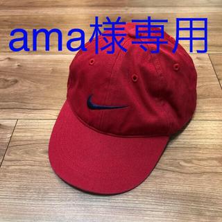 ナイキ(NIKE)のナイキ キッズ帽子 NIKE 野球帽(帽子)