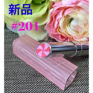 Dior - 新品❗️ディオール リップグロウマックス 201 ピンク