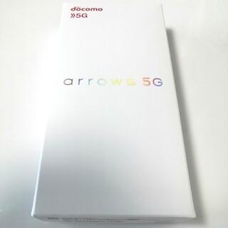 アローズ(arrows)のdocomo arrows5G F-51A(ネイビーブラック)(スマートフォン本体)