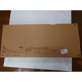 ニトリ - ニトリ テレビボード AG 07019 HS 40 BK 新品未開封