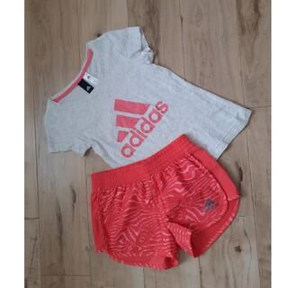 アディダス(adidas)のadidasアディダス Tシャツ&ショートパンツ2点セット130cm 運動会(その他)