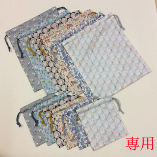 RIN様御専用御提案ページ(バッグ/レッスンバッグ)