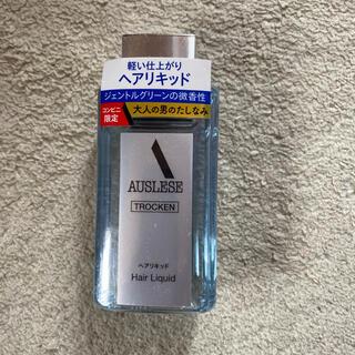 アウスレーゼ(AUSLESE)のアウスレーゼ ヘアリキッド 100ml(ヘアケア)