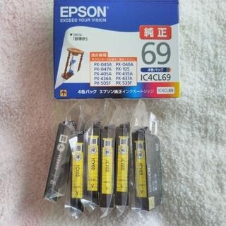 エプソン(EPSON)の【EPSON☆純正】バラ売り インク 69(その他)