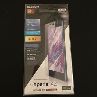 エクスペリア(Xperia)のエレコム 日本製 Xperia xz フィルム 未使用 未開封(保護フィルム)