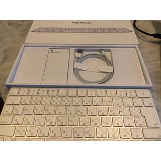 Apple - アップル ワイヤレスキーボード Apple Magic Keyboard