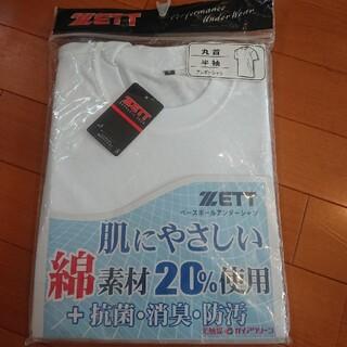 ★ZETT ベースボールアンダーシャツ★ サイズ O 新品