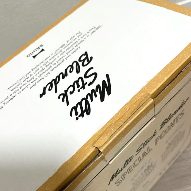 I.D.E.A international(イデアインターナショナル)のBRUNO マルチスティックブレンダー スマホ/家電/カメラの調理家電(フードプロセッサー)の商品写真