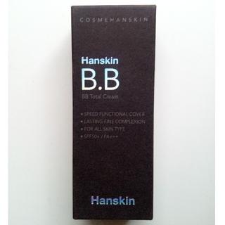 ハンスキン(HANSKIN)のハンスキン BBトータルクリームN(BBクリーム)
