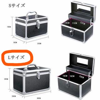 メイクボックス コスメボックス 鏡付 アルミ 化粧ケース大容量
