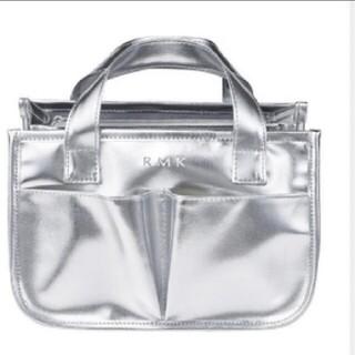 RMK - RMK[アールエムケー] コスメ収納バッグ