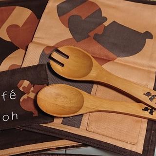クマノプーサン(くまのプーさん)のプーさんランチョンマット(テーブル用品)