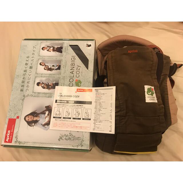 Aprica(アップリカ)のアップリカ  抱っこ紐 キッズ/ベビー/マタニティの外出/移動用品(抱っこひも/おんぶひも)の商品写真