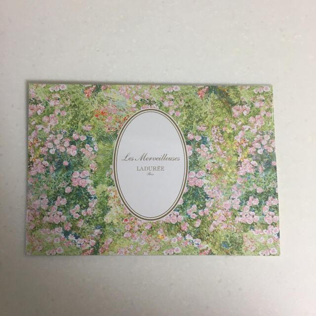Les Merveilleuses LADUREE(レメルヴェイユーズラデュレ)のラデュレ シャンプー コンディショナー サンプル コスメ/美容のキット/セット(サンプル/トライアルキット)の商品写真