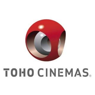 TOHOシネマズ TCチケット 2枚 期限8/31(その他)