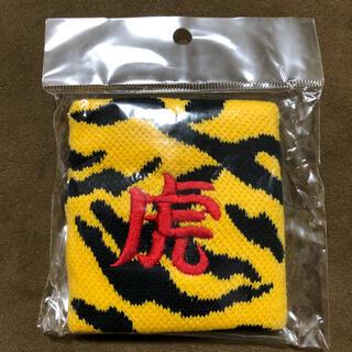 ハンシンタイガース(阪神タイガース)の阪神タイガース 虎文字 虎柄リストバンド イエロー1個(応援グッズ)