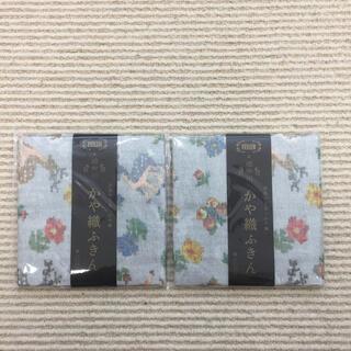 フェイラー(FEILER)の【新品】かや織ふきん  遊中川  ×  フェイラー  2枚(収納/キッチン雑貨)